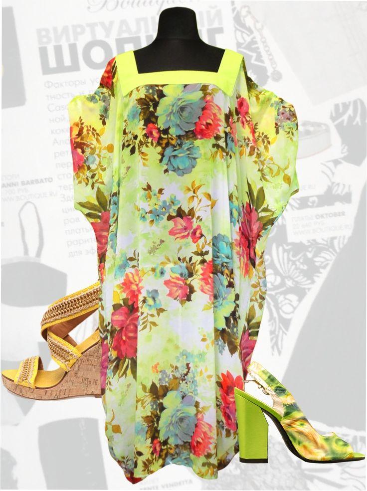 32$ Шифоновое платье для полных женщин к брюкам, к сарафану или на пляж Артикул 435, р50-64 Платья больших размеров  Платья свободного кроя больших размеров Шифоновые платья больших размеров  Платья в пол больших размеров  Летние платья больших размеров Платья макси больших размеров  Длинные платья больших размеров  Платья свободные больших размеров  Дизайнерские платья больших размеров Красивые платья больших размеров  Модные платья больших размеров  Стильные платья больших размеров