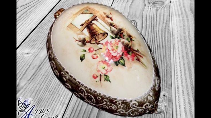 Decoupage Tutorial - Easter egg with relief and wax paste