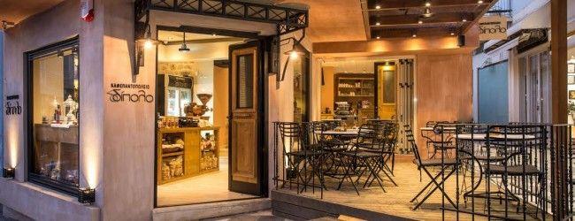 Οι κρητικές αξίες αναδεικνύονται στο καφεπαντοπωλείο «Δίπολο»