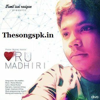 Thanga Magan Mp3 Songs Kostenloser Download Starmusiq Romeo & Juliet