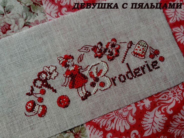 """Designer: Veronique Enginger for «Les Brodeuses Parisiennes» Fabric: Belfast 32 ct, colour """"flax"""" Threads: recommended DMC colours Finished as an exercise-book cover"""