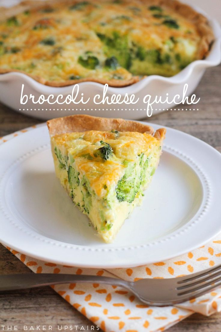 Broccoli cheese quiche - a delicious one-dish meal the whole family will love! www.thebakerupstairs.com