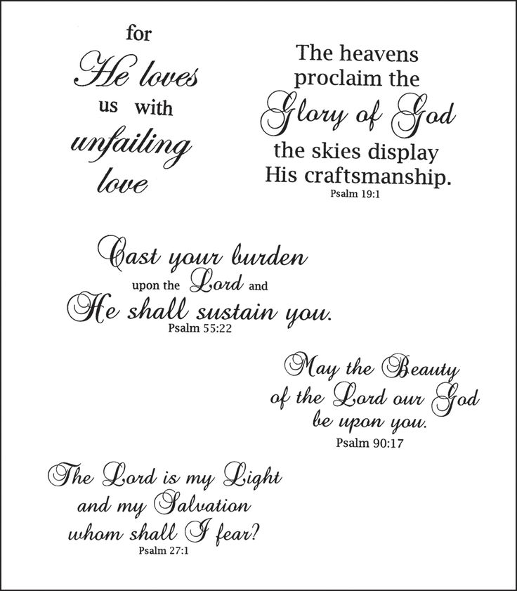 Heartfelt Creations Cling Rubber Stamp Set 5 Inch X 6.5 Inch-Uplifting Scriptures