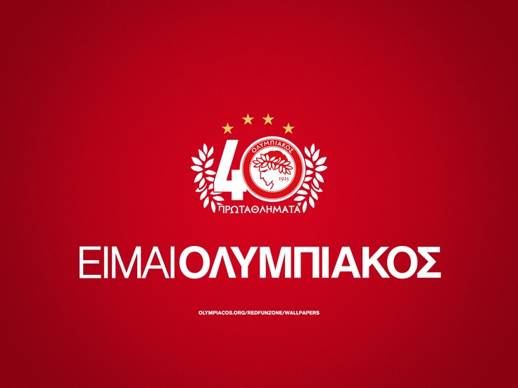 Proud to be an Olympiakos football fan!The team that has 40 National Greek Championships!