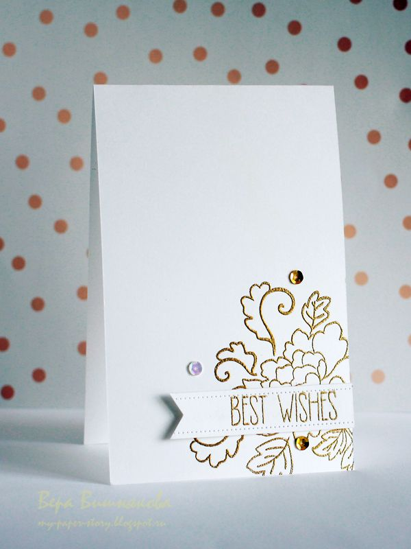 Бумажные истории: SovushkaSlavia Card Sketch #31 и Casometry.4