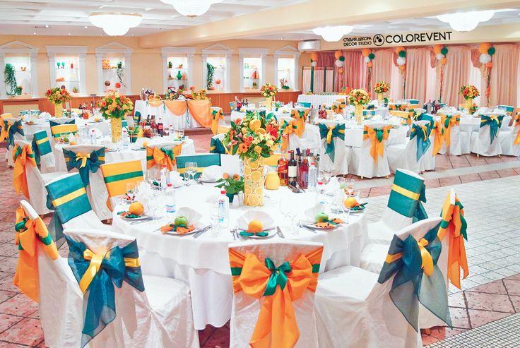 Оранжевая свадьба, оформление зала