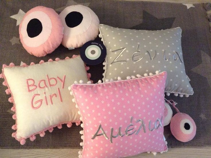 baby cushions by cottonprince.gr