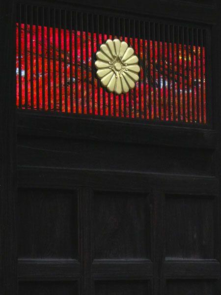 妙顕寺 Myoken-ji temple, Kyoto