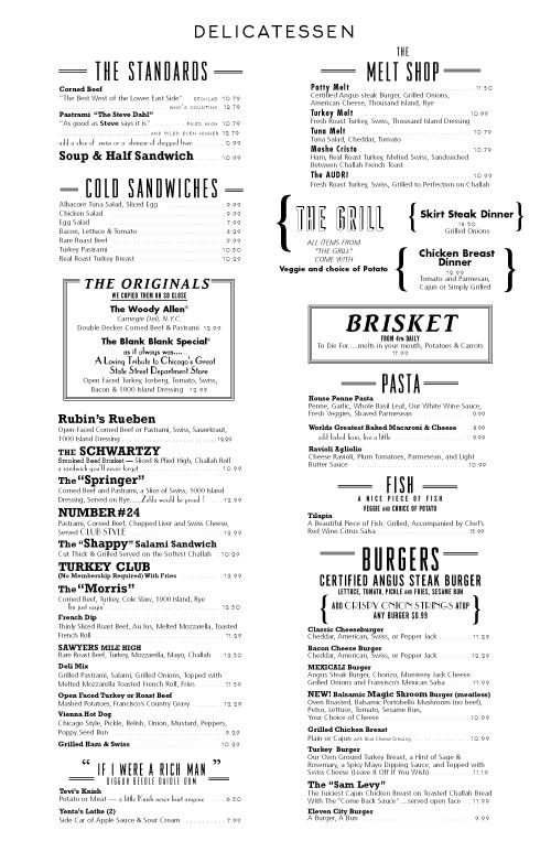 """Eleven City Diner  Chicago, IL         DESIGNED BY JNL GRAPHIC DESIGN.  In the words of the designer, """"Despite the ten plus typefaces, this menu is easy, very easy, to navigate."""""""