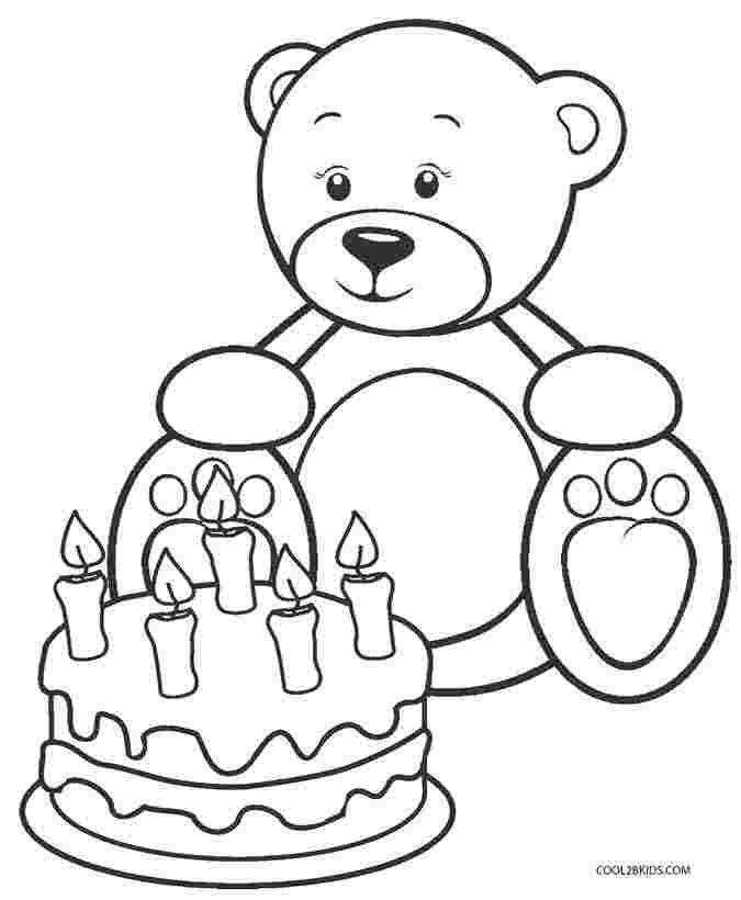 Bear Cartoon Coloring You'll Love