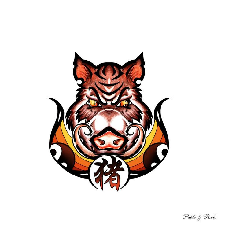 25+ Unique Pig Tattoos Ideas On Pinterest