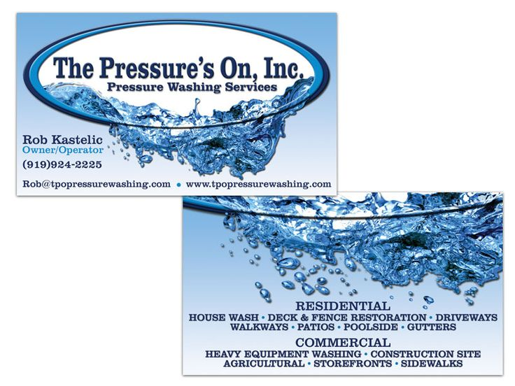 The pressure 39 s on power washing double sided business card for California design company