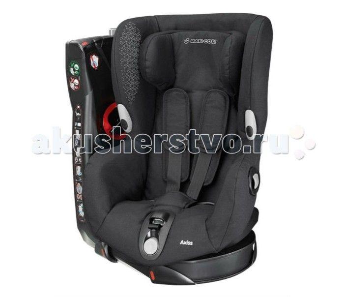 Автокресло Maxi-Cosi Axiss  Детское автокресло Maxi-Cosi Axiss выгодно отличается тем, что сиденье можно повернуть на 90 градусов, и это значительно облегчает посадку ребенка в автомобиль. Maxi-Cosi Axiss предназначено для детей от 9 месяцев до 4 лет. Сиденье выполнено из ударопрочного материала, способного выдержать удары любой силы, а специальные жесткие вставки на боках автокресла обеспечивают ребенку максимальную защиту.  Благодаря особому способу крепления автокресло Maxi-Cosi Axiss…
