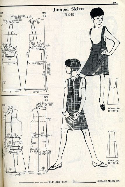 Japanese Pattern Drafting Book, Jumper Skirts