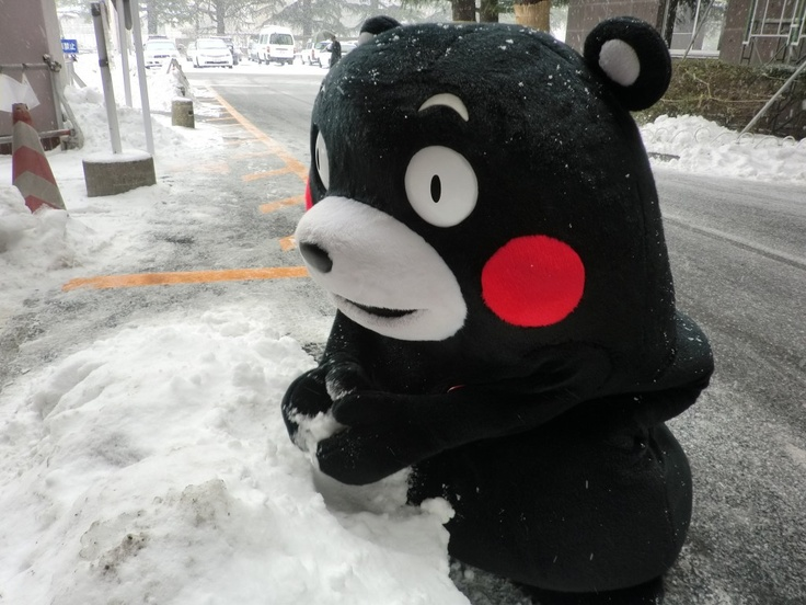 『最後に雪で遊んで帰りたいモン!!』kumamon.くまモン