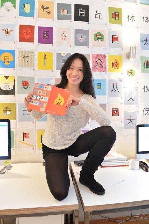 Chinees leren met behulp van plaatjes - Vrouwen.nl