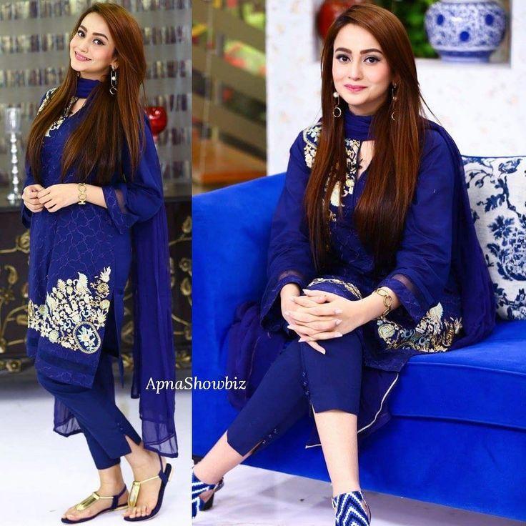 zarnish khan .. damn cute