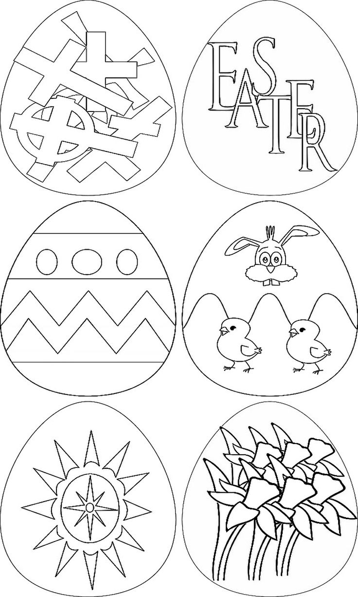 Coloring pages zinnia - Free Printable Easter Eggs Coloring Page