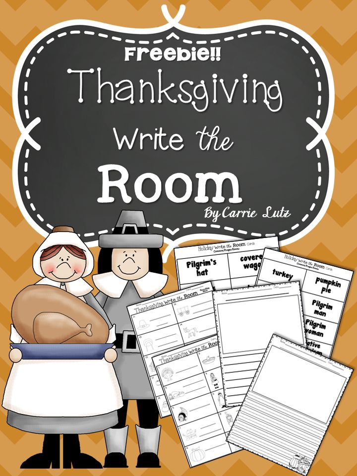 Need a Thanksgiving Activity? Try a Gratitude List
