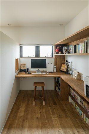 コンパクトさが心地よい、秘密のスペースような書斎。 #書斎 #秘密基地 #パソコンルーム