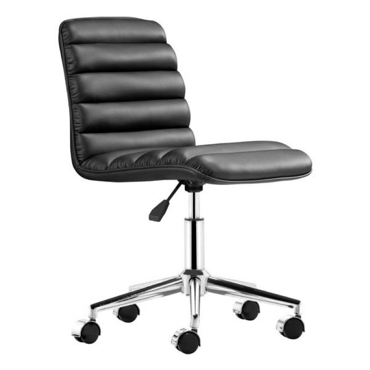 Armless Ribbed Adjustable Office Chair