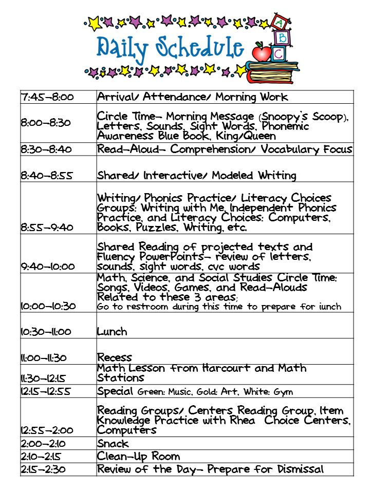 Kindergarten Celebration Daily Schedule Kindergartenklub Schedules Clroom