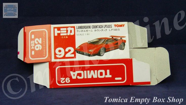 TOMICA 092B LAMBORGHINI COUNTACH | 1/59 | ORIGINAL BOX ONLY | 1988 -1993 JAPAN