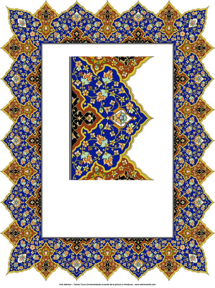 Islamic Art - Tahzib Turkish Style, Ornamentation through painting