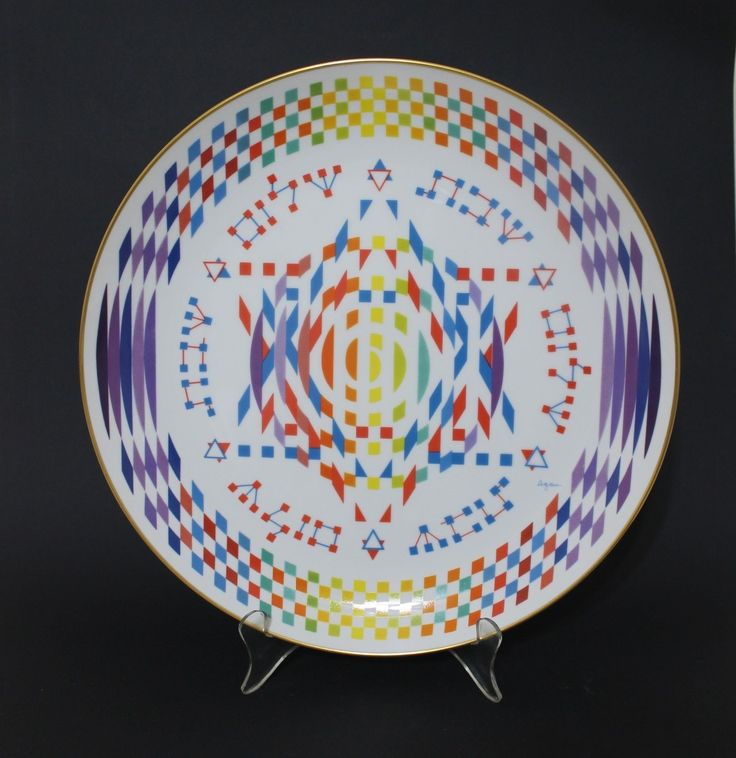 Shabbat Shalom plate designed by Israeli artist Yaacov Agam. Hand numbered 389 out of 720. | eBay!