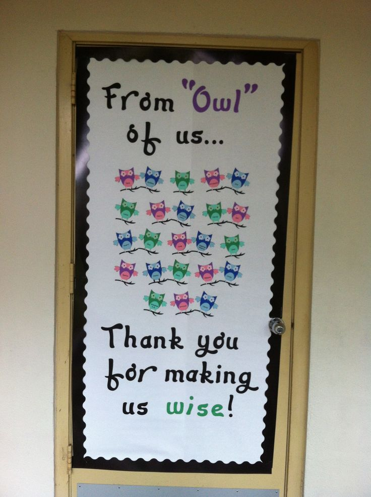 Teacher appreciation door decor