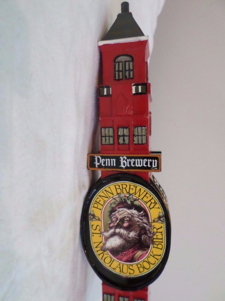 "Penn Brewery St Nikolaus Bock Tall Brick Building 12"" Beer Keg Tap Handle"