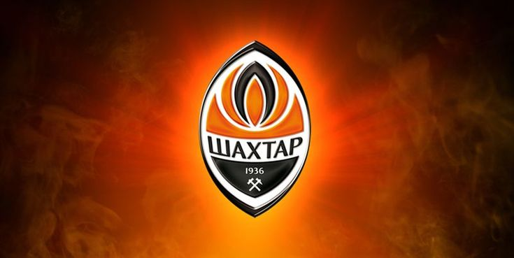 "Officially, ""Shakhtar"" goes on tour in Brazil"