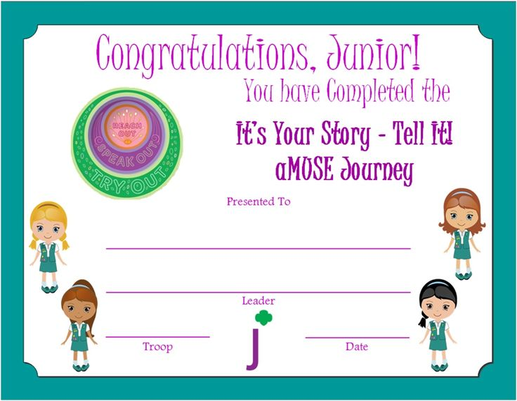 258 best Girl Scout Printables images on Pinterest Girl scout - first aid certificate template