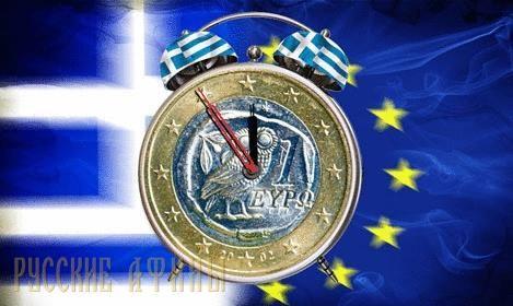 Еврозона готовит новые уступки для Греции http://feedproxy.google.com/~r/russianathens/~3/FkYuamTpzYE/19467-evrozona-gotovit-novye-ustupki-dlya-gretsii.html  Дефолт в Греции в очередной раз откладывается. Похоже, что правительству Ципраса снова удалось снова укатать Евросоюзна новые уступки дляГреции, пишет немецкая финансовая газета Handelsblatt.