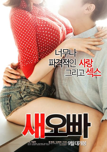Step Brother 2016 HDRip 18+