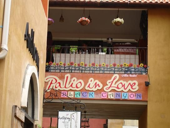 Palio - An Italian themed village and shopping centre right in the heart of the wine growing region of Nakhon Ratchasima, Northeast Thailand
