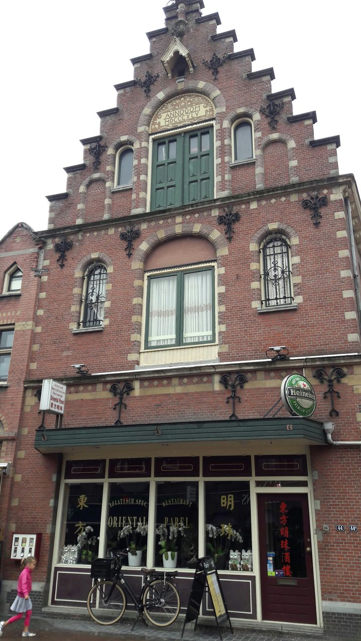 This used to be a  Woerden cheese warehouse