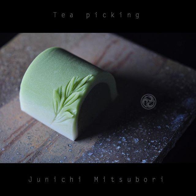 "#JunichiMitsubori #wagashi #kadou #Sweets #Artist #Japanese #Confectionery #works #instaphoto #instasweets #侘寂 #wabisabi #prayforkyushu #一日一菓 「 #八十八夜 」 #煉切 製 wagashi of the day "" #TeaPicking "" #和菓子 #neriki #一菓流 #菓道 #茶 #茶摘み #平岡仁"