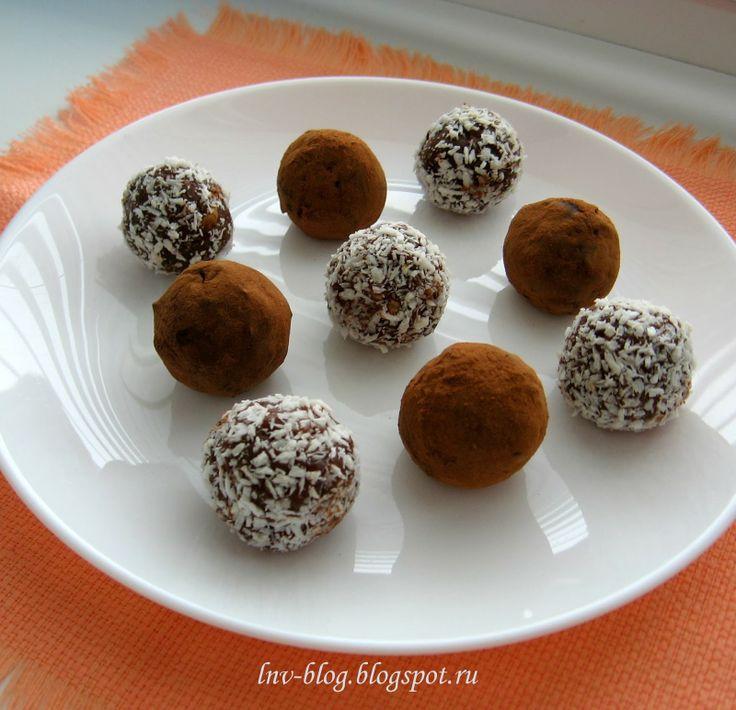 Домашние шоколадные конфеты с грецким орехом и курагой