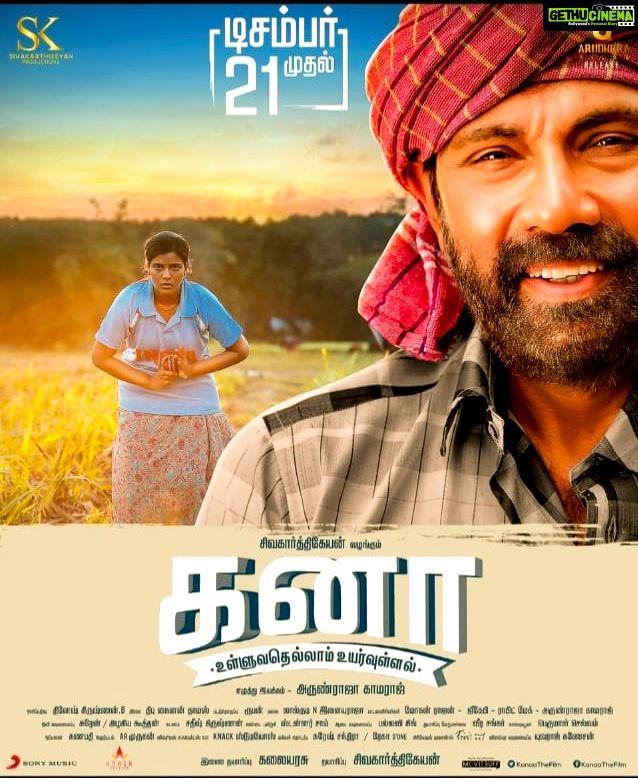 Kanaa Tamil Movie Hd Posters Movies Tamil Movies Movie Posters