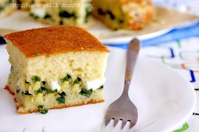 449. Быстрый (заливной) пирог с зелёным луком и яйцом Понадобится:  кефир (йогурт, сметана) 400 г масло сливочное 160 г сахар 2 ст. л. соль 0,5 ч. л. яйцо 2 шт. мука 280 г разрыхлитель 1,5 ч. л. начинка: зелёный лук яйцо 2 шт. соль перец