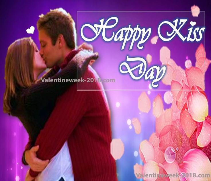 Happy Kiss Day 2018 Images / Pics / Wallpapers / Photos Download HD  Happy Valentines Day 2018