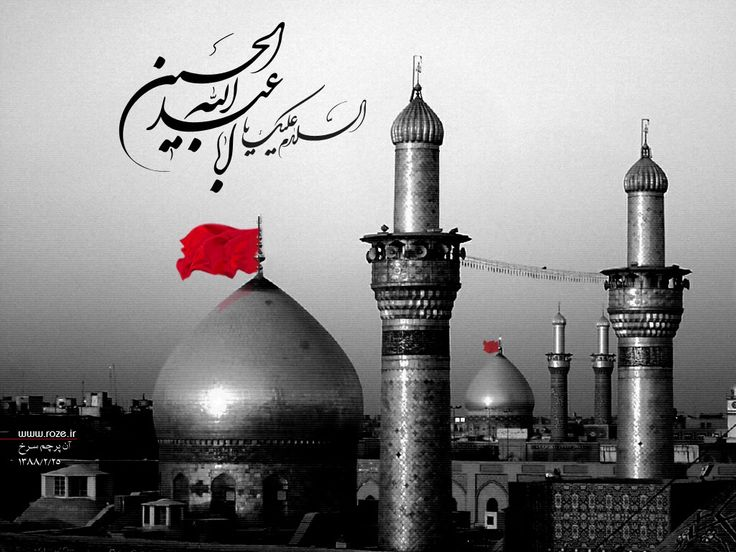 """Muharram is the first month of the Islamic calendar, when Muslims commemorate the martyrdom of Imam Husayn, the grandson of the Prophet Mohammad and spiritual leader of the Shi'a people. Imam Husayn's martyrdom is a sad day for all Muslims especially the Shi'a, who mourn the massacre of their """"Prince of Martyrs"""" and his family in Karbala in 61AH/680CE."""