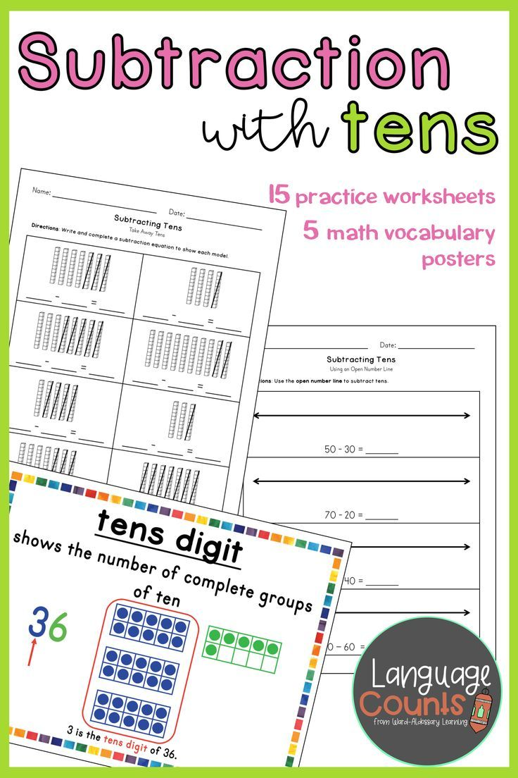 Students Practice Using Place Value Concepts To Subtract Tens With Numbers Up To 100 Aligned To Envis Envision Math 1st Grade Worksheets Kids Math Worksheets [ 1104 x 736 Pixel ]