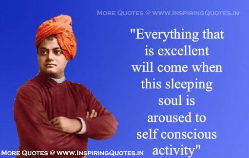 Swami Vivekananda Quotes Images Wallpapers Pictures Photos