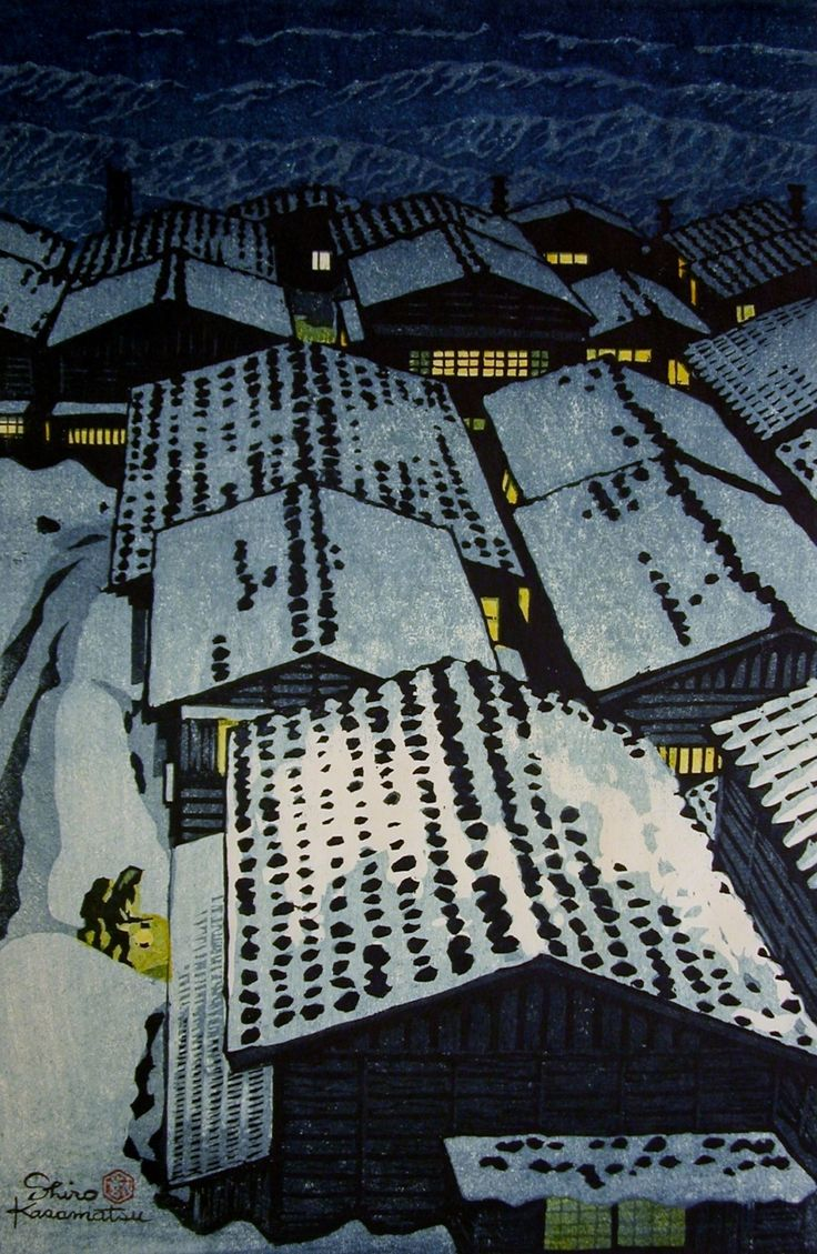 Shiro Kasamatsu (1898 – 1991) Title: Sea of Winter at Izumozaki: