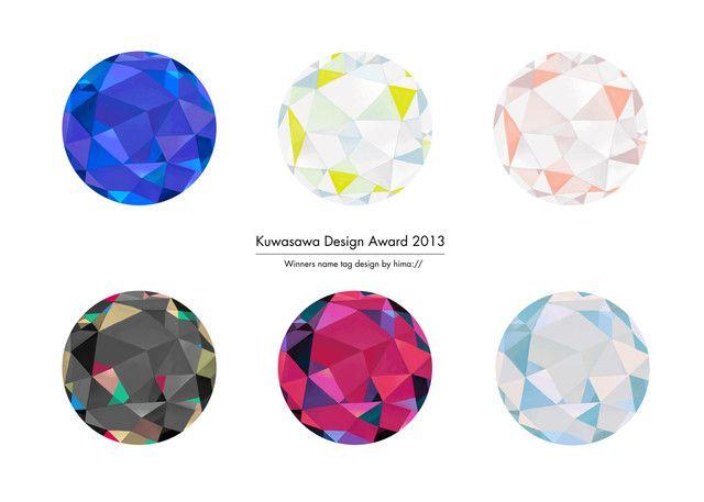 KDS AWARD 2013 受賞者バッジデザイン - hima | JAYPEG