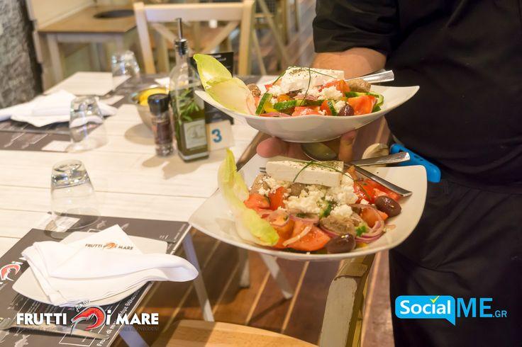 Τι θα έλεγες για μια δροσερή Σαλάτα ;;; #FruttiDiMare #SeaFood #Restaurant #Thessaloniki