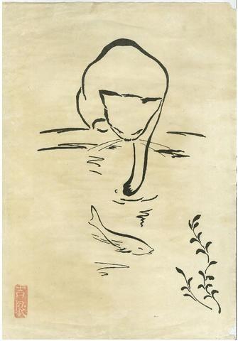 les 25 meilleures id es de la cat gorie illustration japonaise sur pinterest affiche japonaise. Black Bedroom Furniture Sets. Home Design Ideas