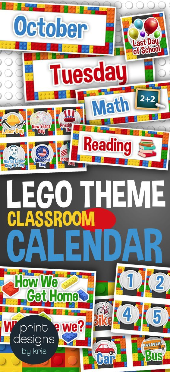 Elementary school class calendar materials in a lego theme to complete your classroom morning routine in style! Subjects, months, days, special events, and editable blank labels included!